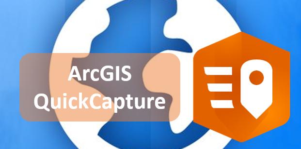ArcGIS QuickCapture - Header